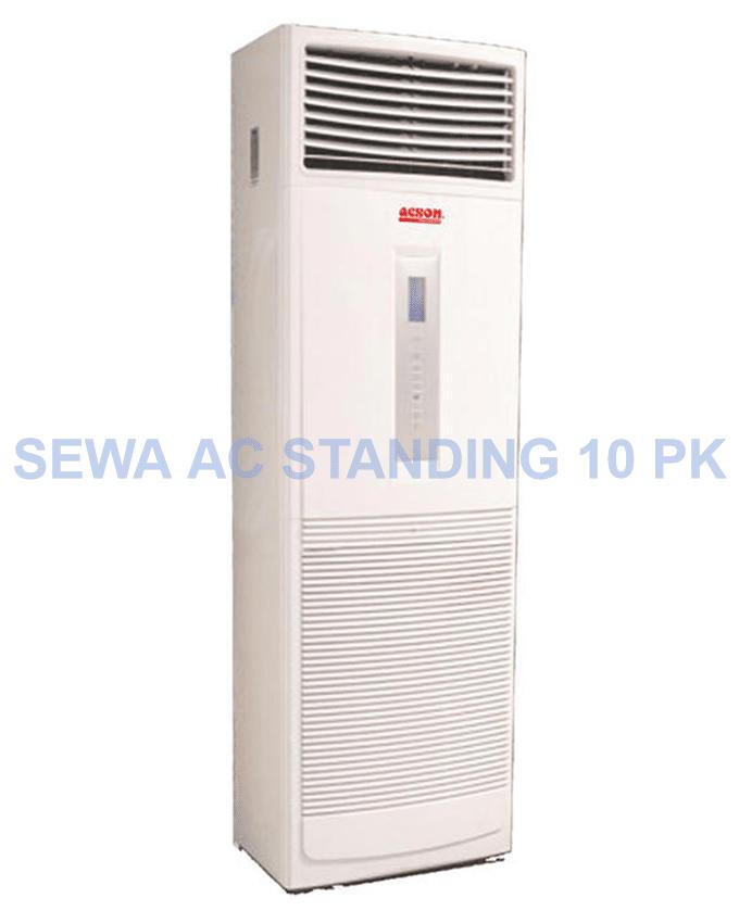 sewa-ac-standing-10 pk